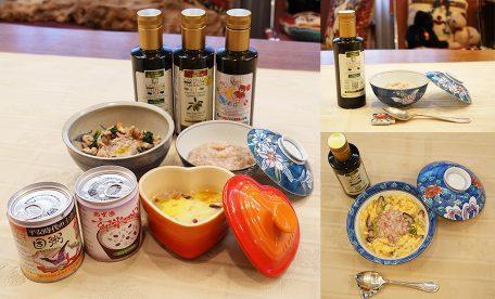 【おすすめ新商品】オリーブオイル&お粥で健康に。
