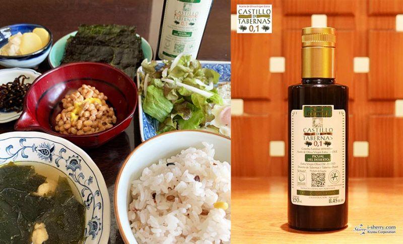 オリーブオイルで美味しい朝ごはん~和食にも合うおすすめオイル