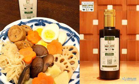 【おすすめ】煮物料理においしいオリーブオイル