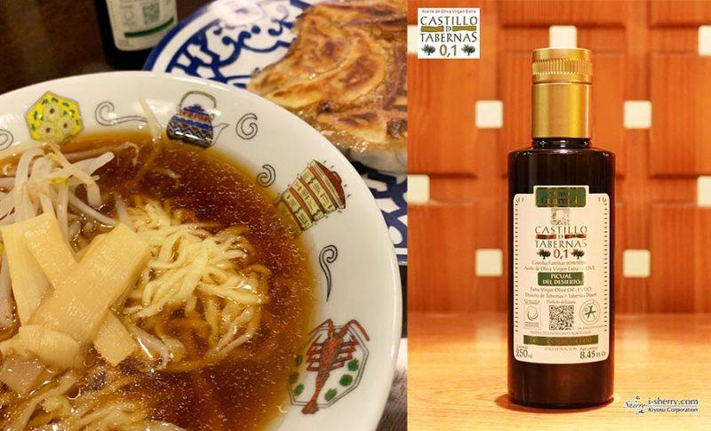 ふるさとの味にも幸せオリーブオイル『カスティージョ・デ・タベルナス0.1』
