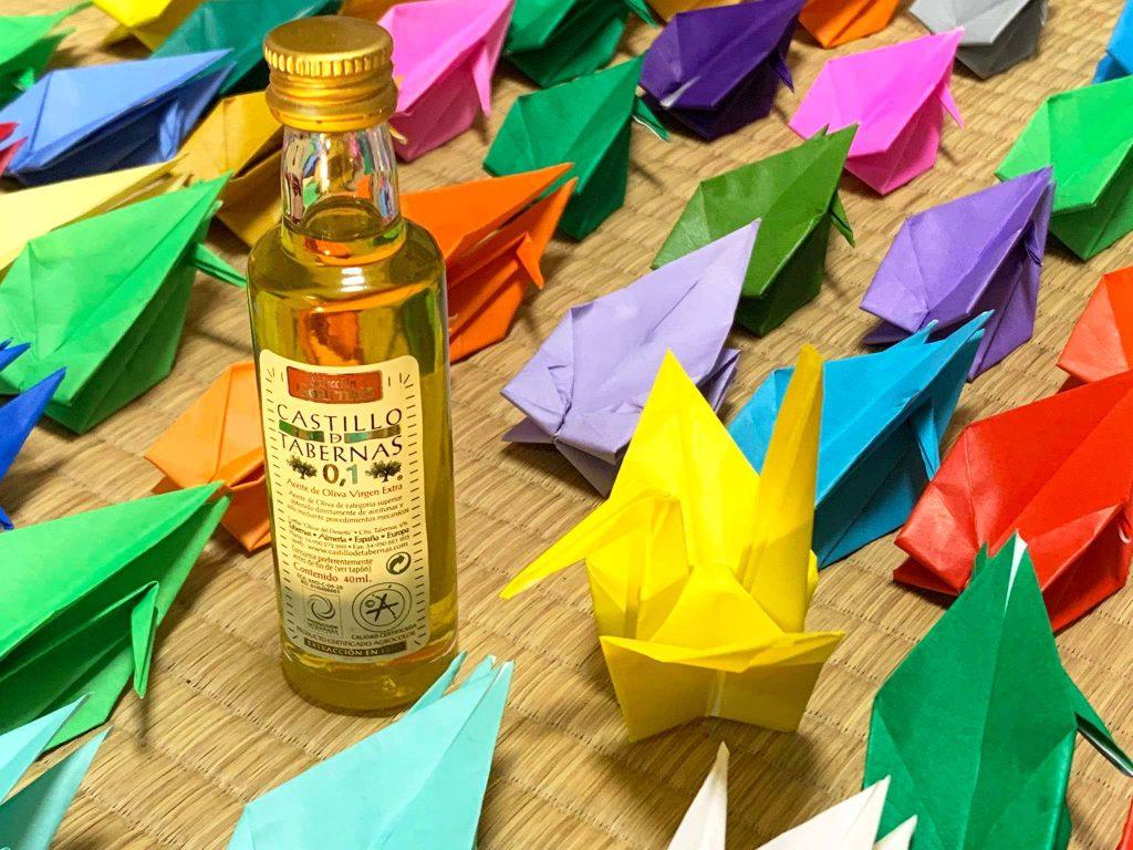オリーブオイル,折り紙