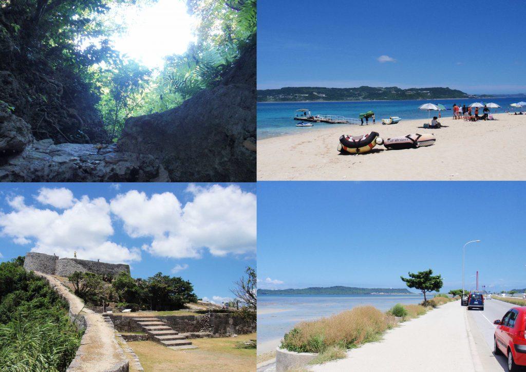 沖縄,観光