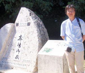 清本聖文,歯科医師