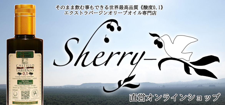 Sherry- オンラインショップへ。