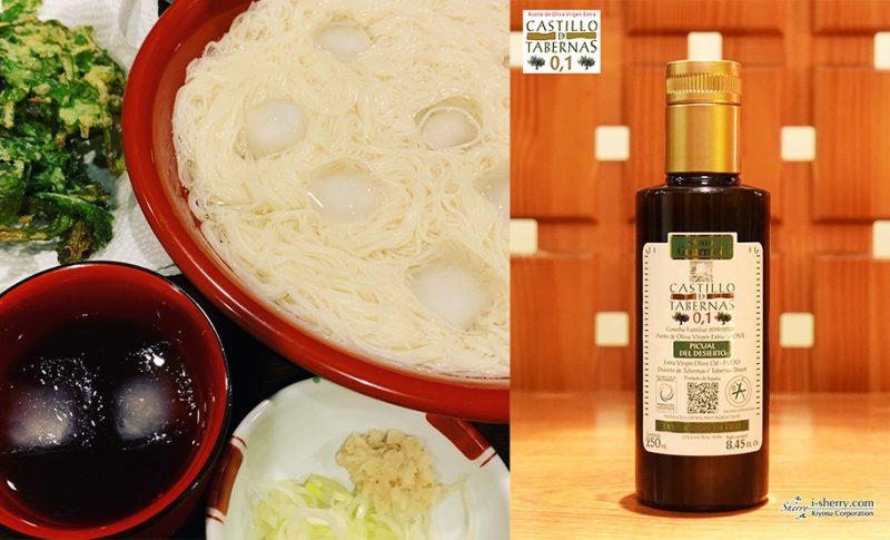 【おすすめ】夏空に美味しいそうめんを~和食でオリーブオイル