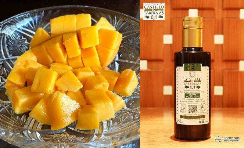 【おすすめ】マンゴーにオリーブオイルをひとかけ~幸せなおいしさが広がります