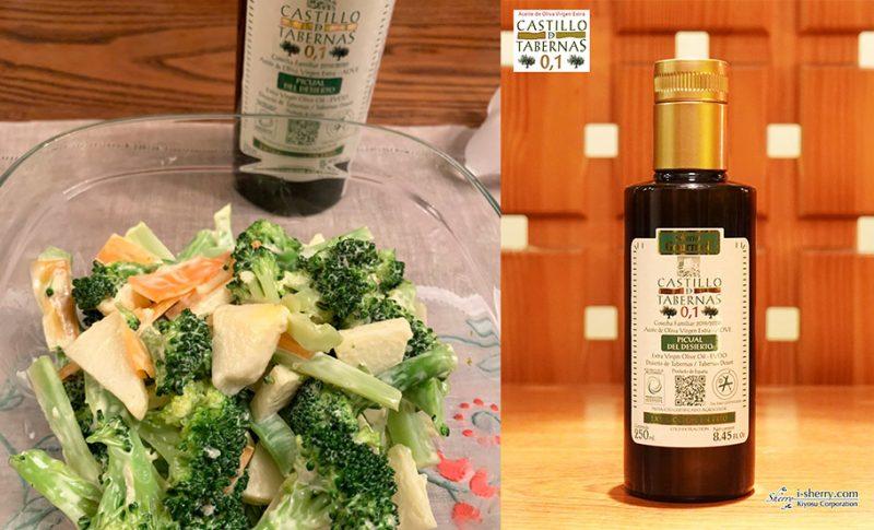 【おすすめ】オリーブオイルでアイオリソース作ろう!~お野菜もおいしく素敵な食卓