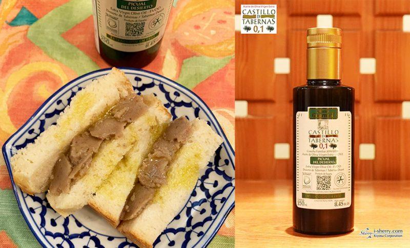 【おすすめ】ピーナッツバターサンドに世界最高品質のオリーブオイルを。