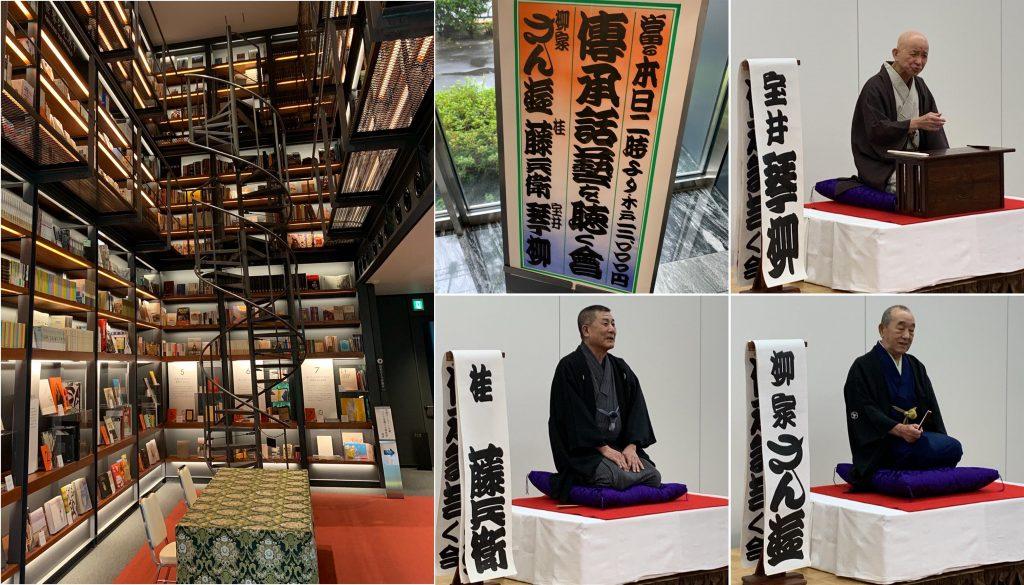 日本出版クラブ