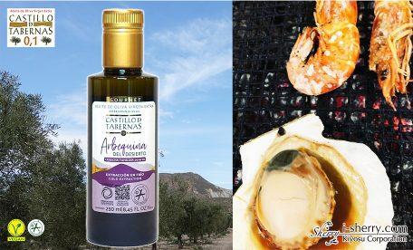 【おすすめ】魚介系バーベキューに世界最高品質エクストラバージンオリーブオイルを