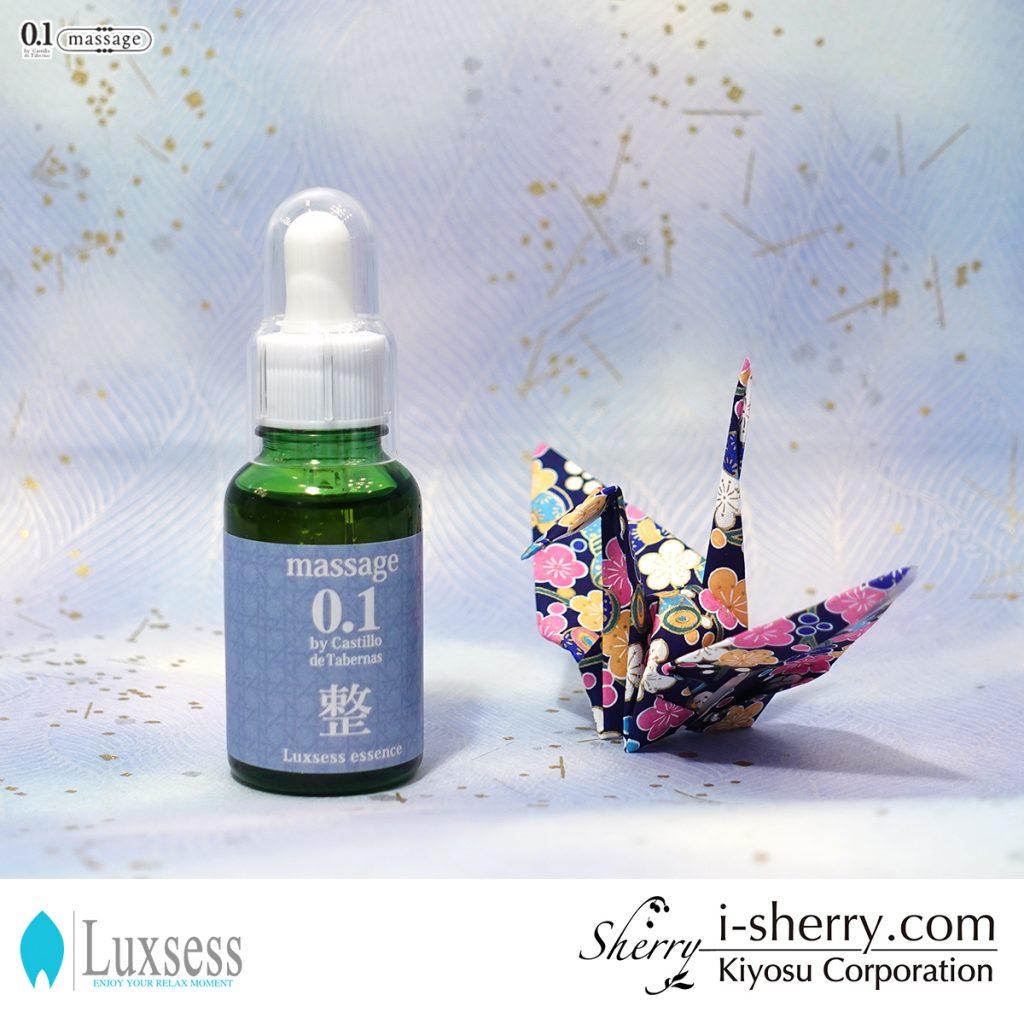 化粧品,おすすめ,肌体験,オリーブオイル