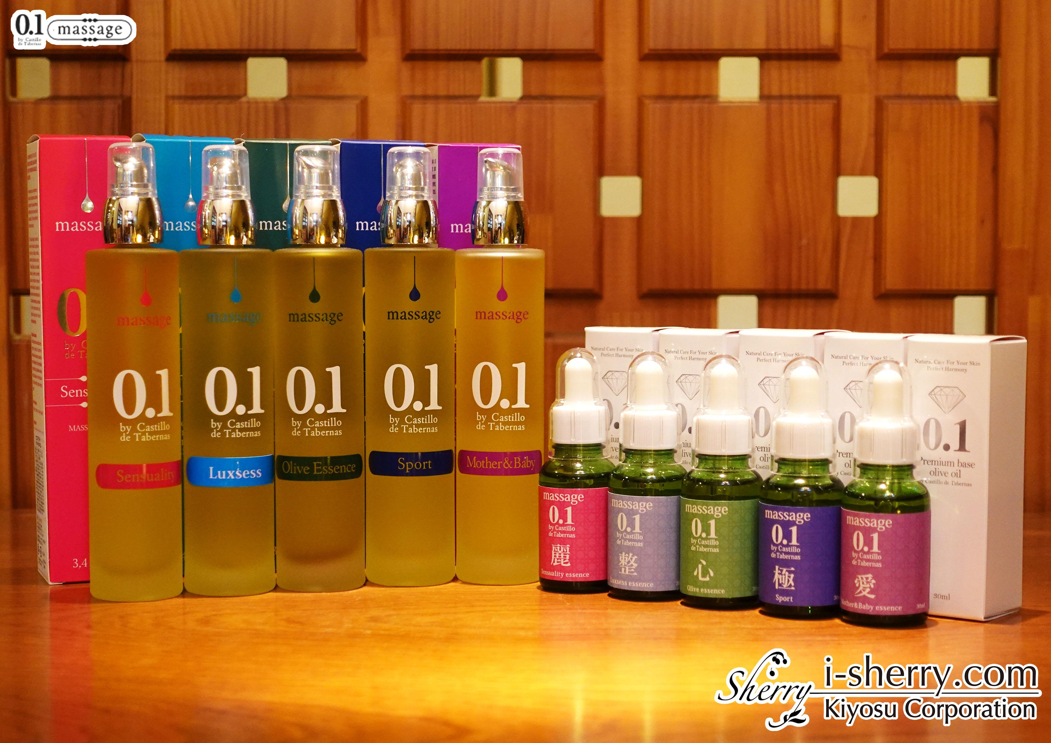 オリーブオイル,化粧品