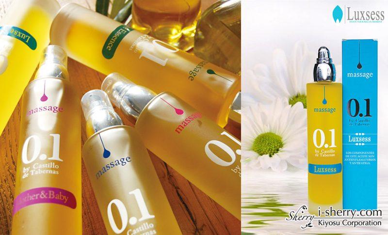 【おすすめ】世界最高品質のエクストラバージンオリーブオイルから生まれた化粧品