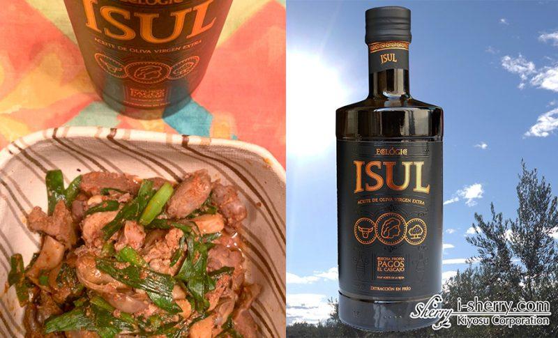 【おすすめ】オリーブオイルで幸せ料理~とりレバーとエリンギのスタミナ煮込み
