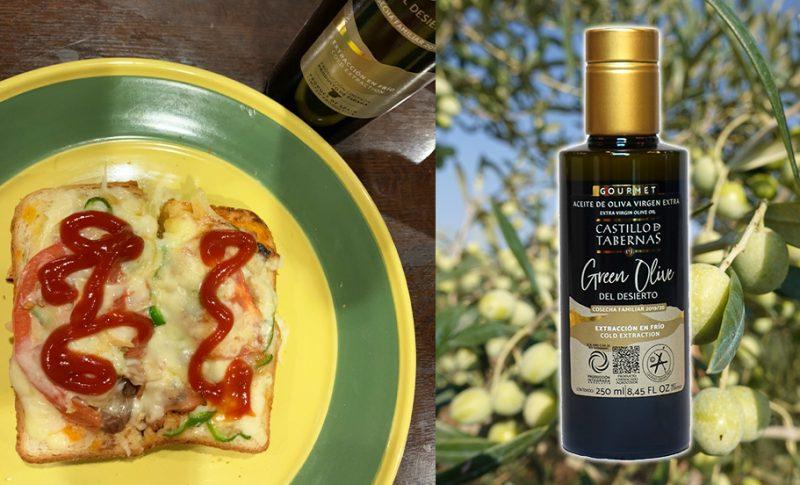【おすすめ】幸せオリーブオイル&チーズトーストで素敵な朝を。