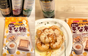 きなこもちきな粉,チロルチョコ,みたけ食品,オリーブオイル