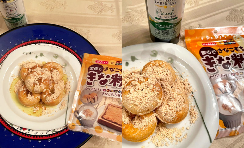 【おすすめ】きなこもちきな粉とオリーブオイルで美味しいおやつ!